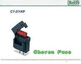 汽车保险丝座 CY-211KP