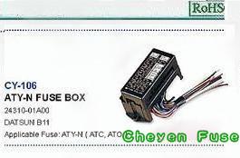 汽车保险丝盒 CY-106