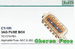 汽车保险丝盒 CY-101A