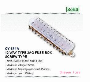 汽车保险丝盒 CY-121A