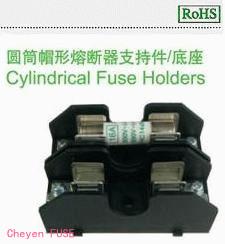 圆筒帽形熔断器支持件/底座HC141A