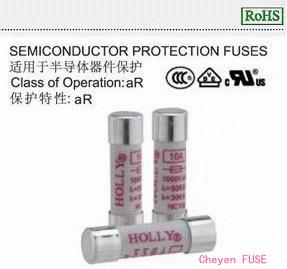 熔断器 HC10aR